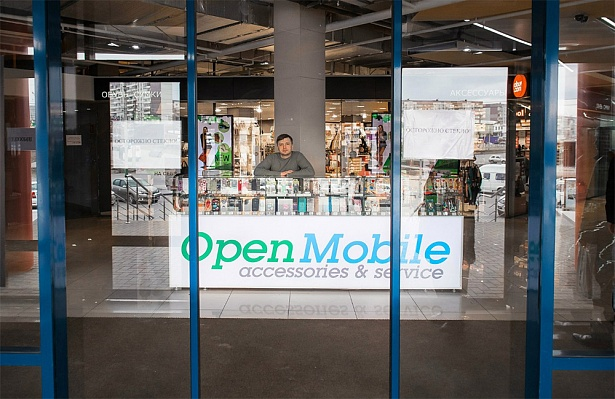 Open Mobile